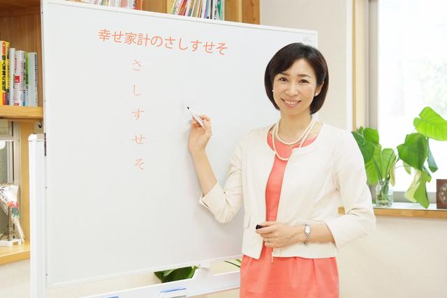 iimura_stand.jpg